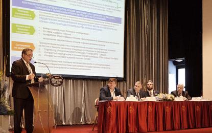 V Praze ve dnech 22. – 24. června proběhlo Mezinárodní finančně-ekonomické fórum zemí SNS a Evropy s názvem Pražské obchodní setkání